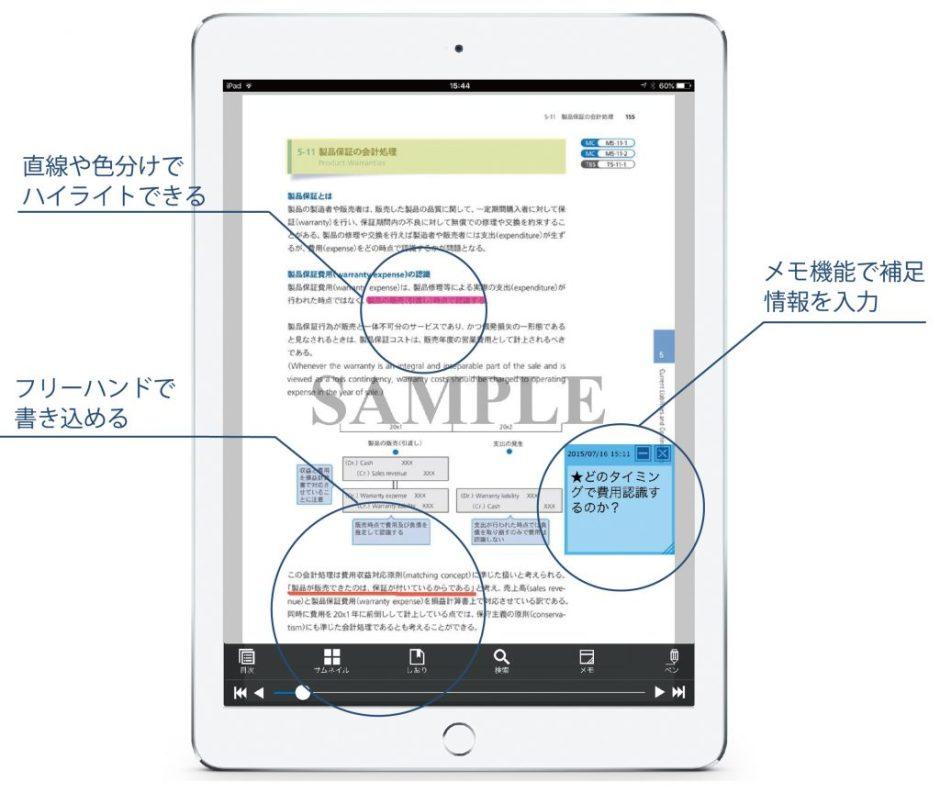 uscpa_ebook3
